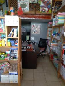 Local commercial 26m², Deroua